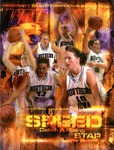 University of Northern Iowa Basketball (Women's) 2002-2003 by University of Northern Iowa