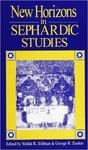 New Horizons in Sephardic Studies by Yedida K. Stillman and George Zucker
