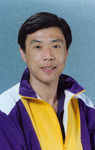1995 Ass't. Coach Sheng Gao