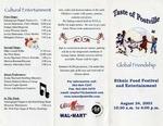Taste of Postville program, August 24, 2003